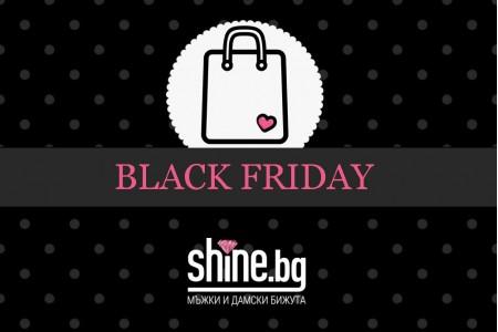 """""""Black Friday"""" в Shine.bg"""