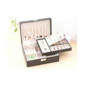 Кутия за бижута с две нива в сиво